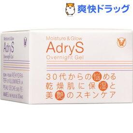 アドライズ(AdryS) オーバーナイトジェル(80g)【アドライズ(AdryS)】