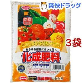 サンアンドホープ 化成肥料(500g*3袋セット)【サンアンドホープ】