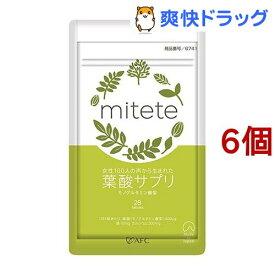 500S mitete葉酸サプリ(28錠*6コセット)【エーエフシー(AFC)】