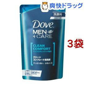 ダヴ メンプラスケア クリーンコンフォート泡洗顔 つめかえ用(110ml*3袋セット)【ダヴ(Dove)】
