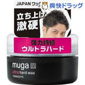 ムガ(MUGA) ウルトラハードワックス(85g)【ムガ(MUGA)】