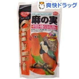 クオリス 麻の実(250g)【クオリス】