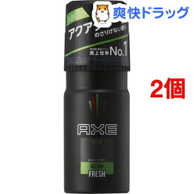 AXE(アックス) フレグランスボディスプレー キロ(60g*2個セット)【アックス(AXE)】