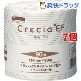 クレシア EFトイレットロール シングル 90m(1ロール*7コセット)【クレシア】[トイレットペーパー]