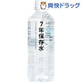イザメシ 7年保存水(500ml)【IZAMESHI(イザメシ)】[防災グッズ 非常食]