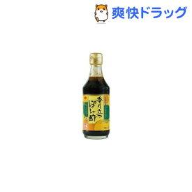 チョーコー 香り立つぽん酢(300ml)