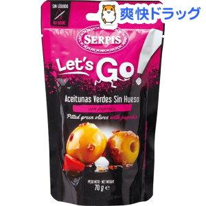 【訳あり】セルピス オリーブの実 パプリカ(70g)【セルピス(SERPIS)】