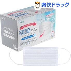 不織布マスク ふつうサイズ 個包装(50枚入)