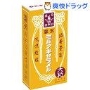 森永 ミルクキャラメル 大粒(149g)【森永製菓】