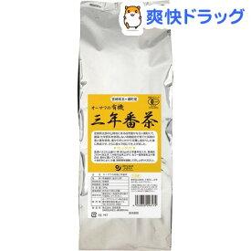 オーサワの有機三年番茶(500g)【オーサワ】