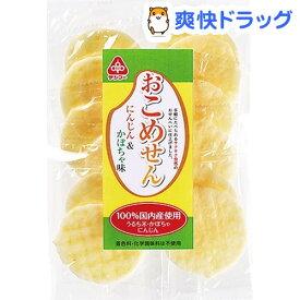 サンコー おこめせん・にんじん&かぼちゃ味 32409(12枚入)