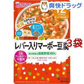 和光堂 グーグーキッチン レバー入りマーボー豆腐 12ヵ月〜(80g*3袋セット)【グーグーキッチン】