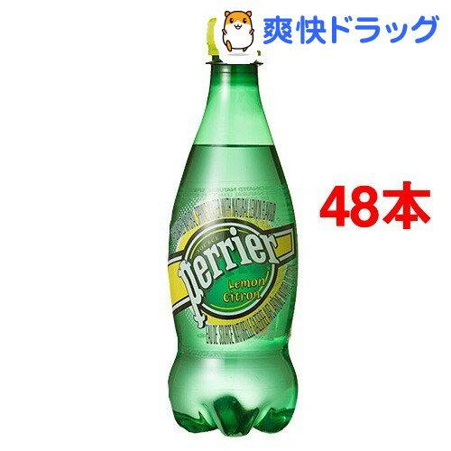 ペリエ レモン (無果汁・炭酸水)(500mL*24本入*2コセット)【ペリエ(Perrier)】[ミネラルウォーター 水 48本入]【送料無料】
