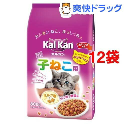 カルカン ドライ 12ヶ月までの子ねこ用 かつおと野菜味 ミルク粒入り(800g*12コセット)【カルカン(kal kan)】【送料無料】