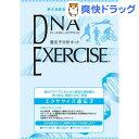 DNAエクササイズ遺伝子分析キット 口腔粘膜用(1コ入)【送料無料】