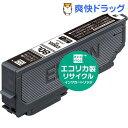 エコリカ エプソンECI-E80LB ブラック(1コ入)