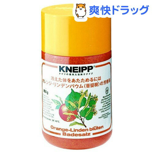 クナイプ バスソルト オレンジ・リンデンバウム(850g)【クナイプ(KNEIPP)】