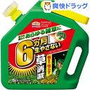 アースガーデン アースカマイラズ 草消滅(6L)【アースガーデン】【送料無料】
