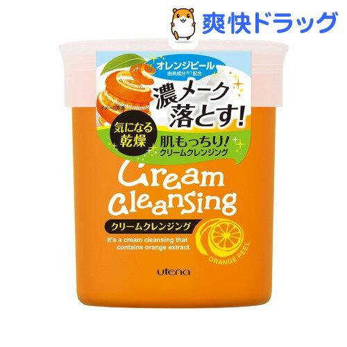 オープル クリームクレンジング(280g)【オープル】