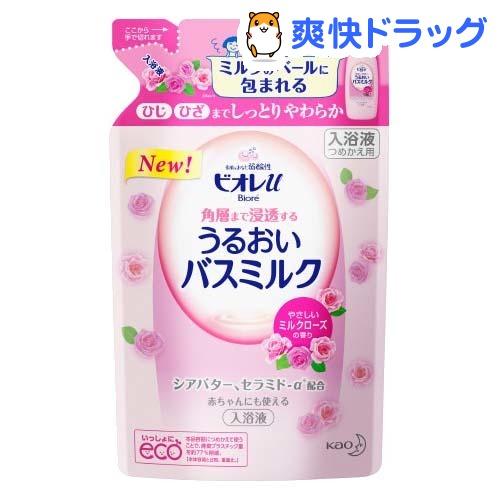 ビオレu角層まで浸透バスミルクミルクローズの香りつめかえ用((480mL))【kao1610T】【ビオレU(ビオレユー)】