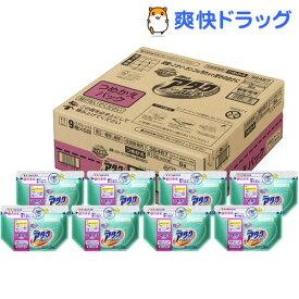 アタック バイオEX 粉末 洗濯洗剤 詰め替え 梱販売用(810g*8個入)【アタック 高活性バイオEX】[洗浄 消臭 詰替 つめかえ まとめ買い]