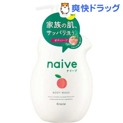 ナイーブ ボディソープ 桃の葉エキス配合 ポンプ(530mL)【ナイーブ】