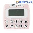時計付10キータイマー ピンク DK-5114(1コ入)
