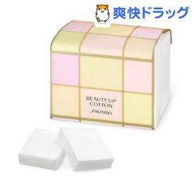 資生堂 ビューティーアップコットン F (E)(216枚入)【資生堂】