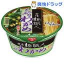日清麺職人 たっぷりわかめ 醤油ラーメン(1コ入)【日清麺職人】