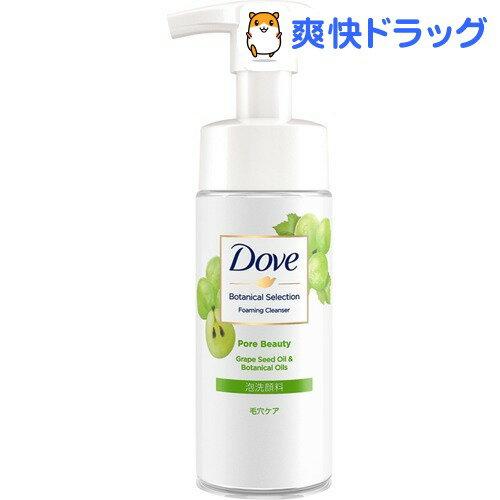 ダヴ ボタニカルセレクション ポアビューティー 泡洗顔料(145mL)【ダヴ(Dove)】