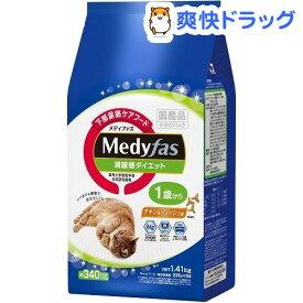 メディファス 満腹感ダイエット 1歳から チキン&フィッシュ味(235g*6袋)【d_medi】【メディファス】