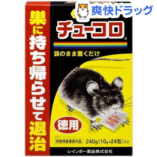 チューコロ(10g*24包入)【レインボー薬品】