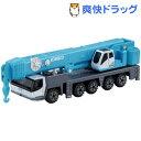 ロングタイプトミカ 133 コベルコ オールテレーン クレーン KMG5220(1コ入)【トミカ】[ミニカー おもちゃ タカラトミー]