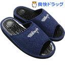 カンゴールスポーツ 健康サンダル L ブルー 26cm 5000(1足)