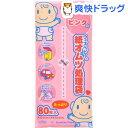 ピンクの消臭紙オムツ処理袋(80枚入)[ベビー用品]