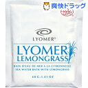 リヨメール レモングラス&ジンジャー(40g)【リヨメール】