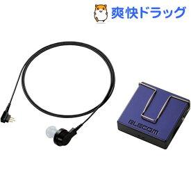 【非課税】エレコム ポケット型補聴器 EHA-PA01NV(1セット)【エレコム(ELECOM)】