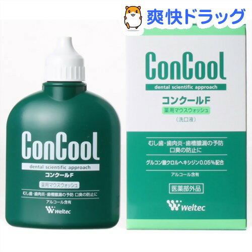 コンクール コンクールF(100mL)【コンクール】