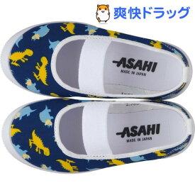 アサヒ キッズ・ベビー向け上履き S03 ネイビー 19.0cm(1足)【ASAHI(アサヒシューズ)】