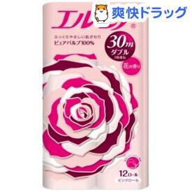 エルモア トイレットロール 花の香り ピンクダブル 2枚重ね30m(12ロール)【エルモア】