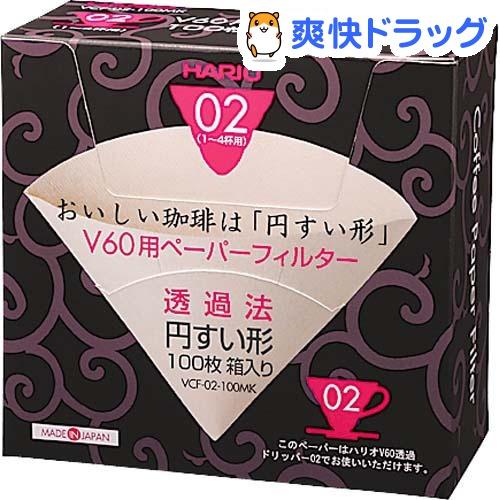 ハリオ V60用ペーパーフィルター 02M みさらし 箱入り VCF-02-100MK(100枚入)【ハリオ(HARIO)】
