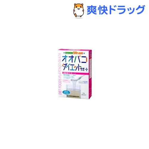 オオバコダイエットサポート(150g)【山本漢方】