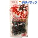 ペッツルート 細切り砂肝(50g)[犬 おやつ]