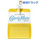 カロリーメイト ゼリー フルーティミルク味(215g)【カロリーメイト】
