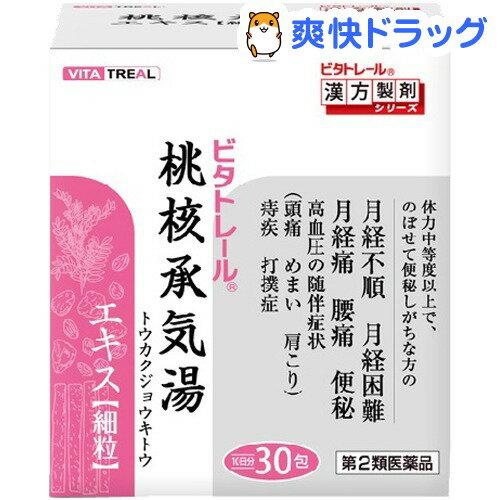 【第2類医薬品】ビタトレール 桃核承気湯エキス細粒(30包)【ビタトレール】