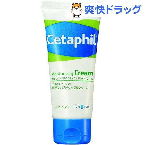 セタフィル モイスチャライジングクリーム(85g)【セタフィル】