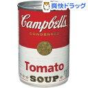 キャンベル トマトスープ(305g)【キャンベル】