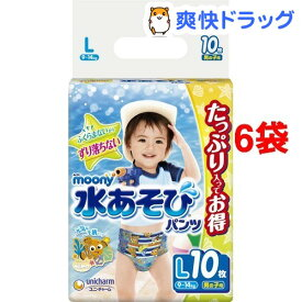 ムーニー 水あそびパンツ 男の子用 Lサイズ 9-14kg(10枚入*6袋セット)【ムーニー】