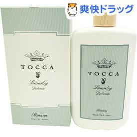 トッカ ランドリーデリケート ビアンカの香り(235mL)【TOCCA(トッカ)】