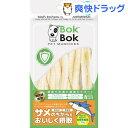 ボクボク サメ軟骨(50g)【ボクボク(BokBok)】